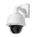 Сетевая камера Axis Q6032-E